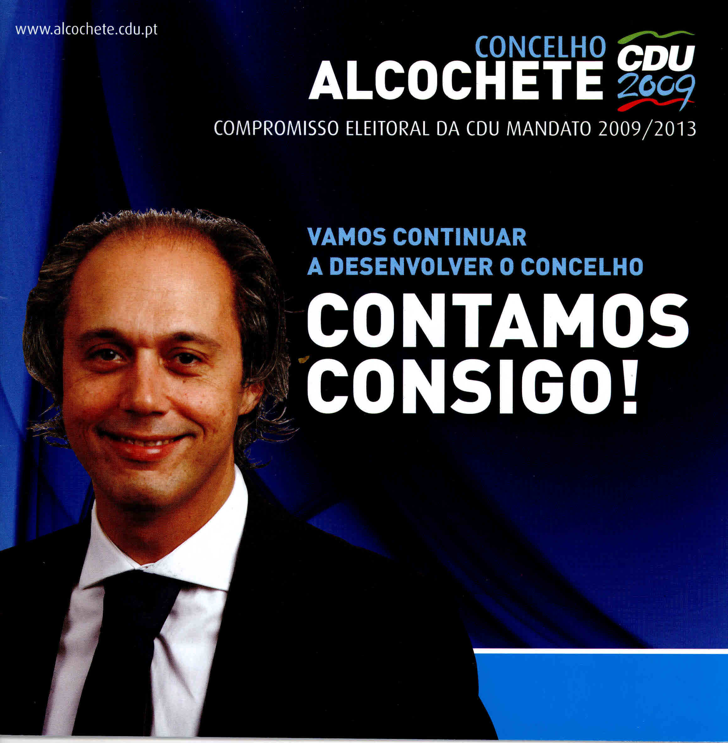 Copy of Alcochete1 – CDU