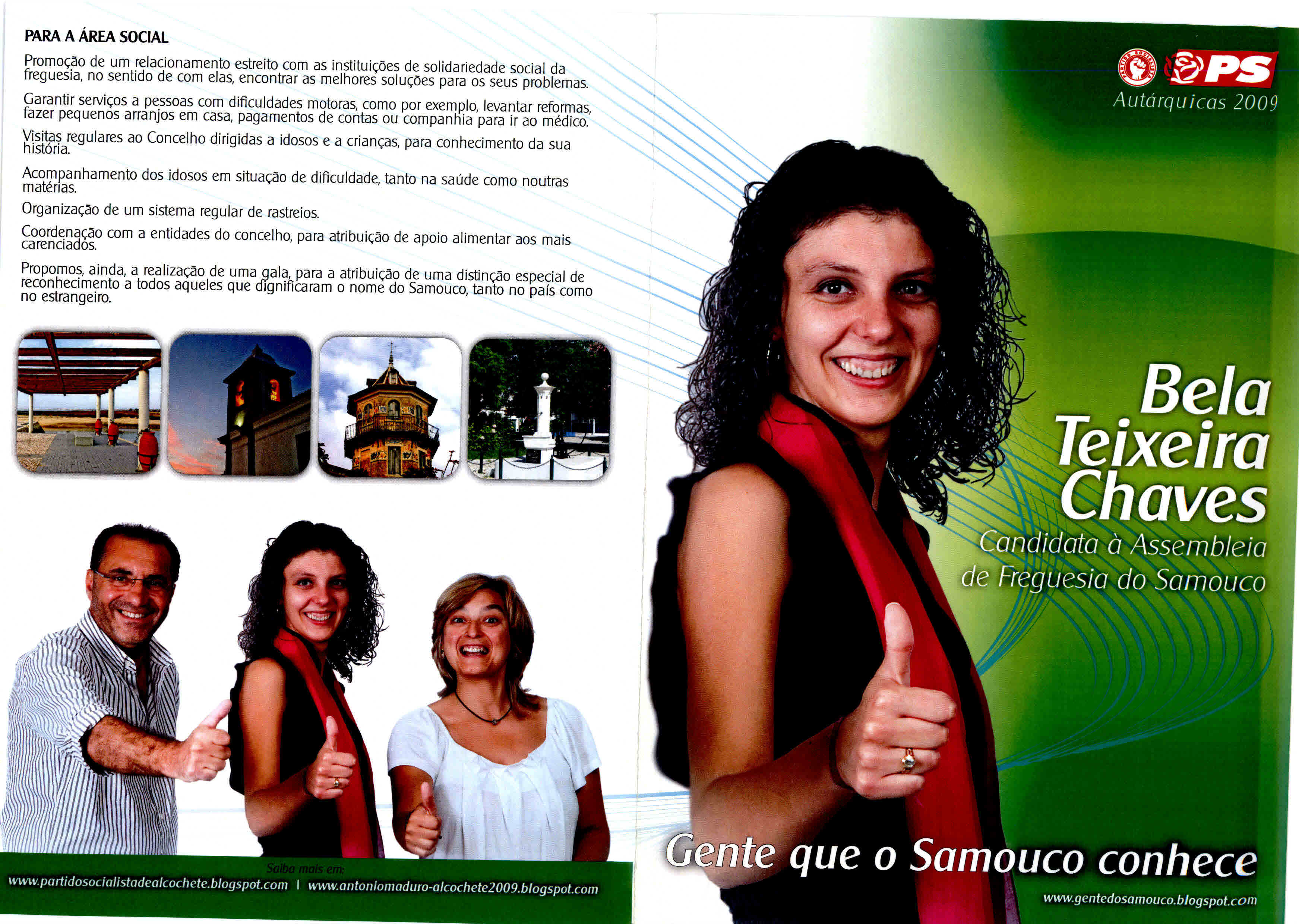 Samouco-PS (2)