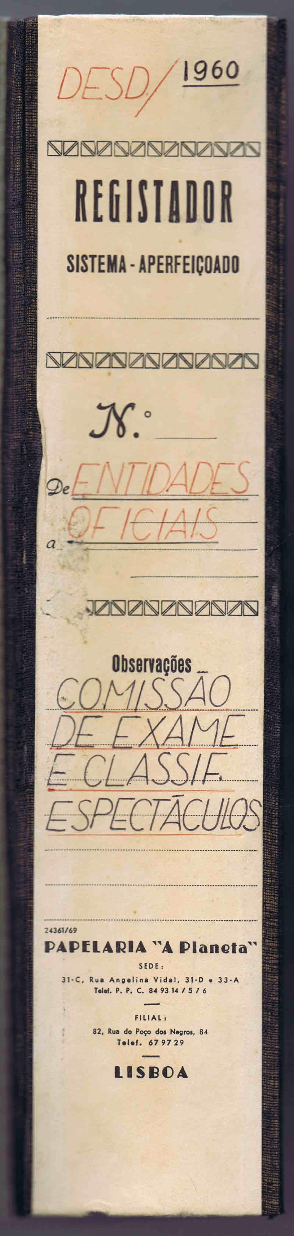 Document (16)SSSSS