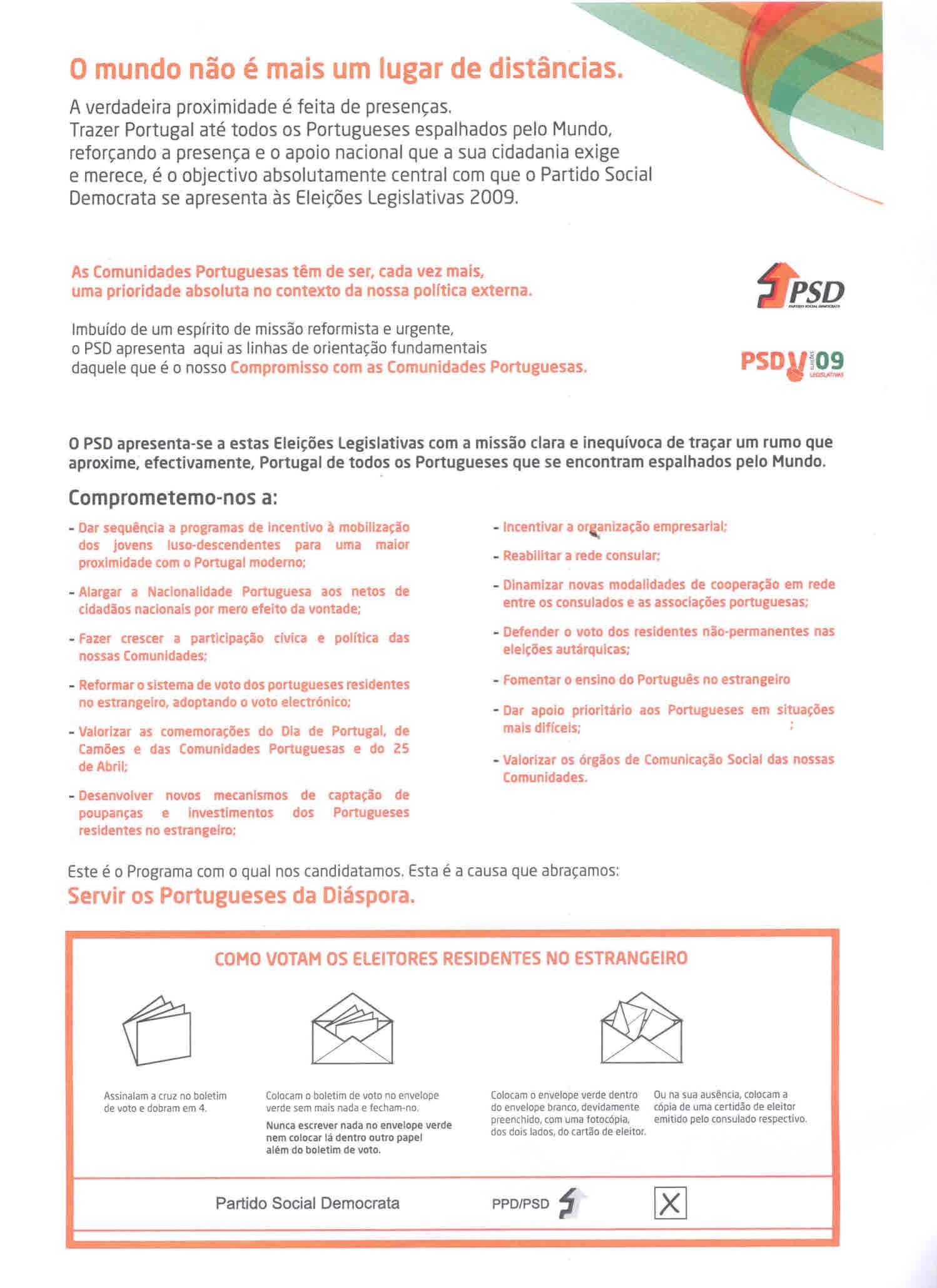 Document (14)ssss (2)