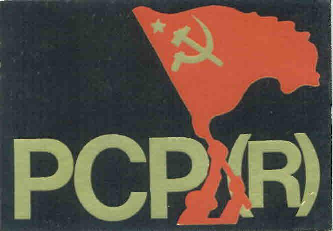Copy 5 of autocol pcp (r)