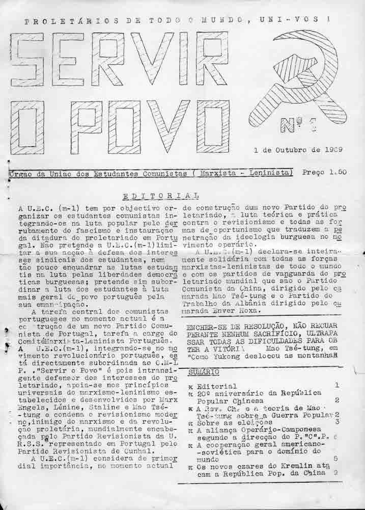 http://ephemerajpp.files.wordpress.com/2010/11/copy-of-serviropovo01.jpg