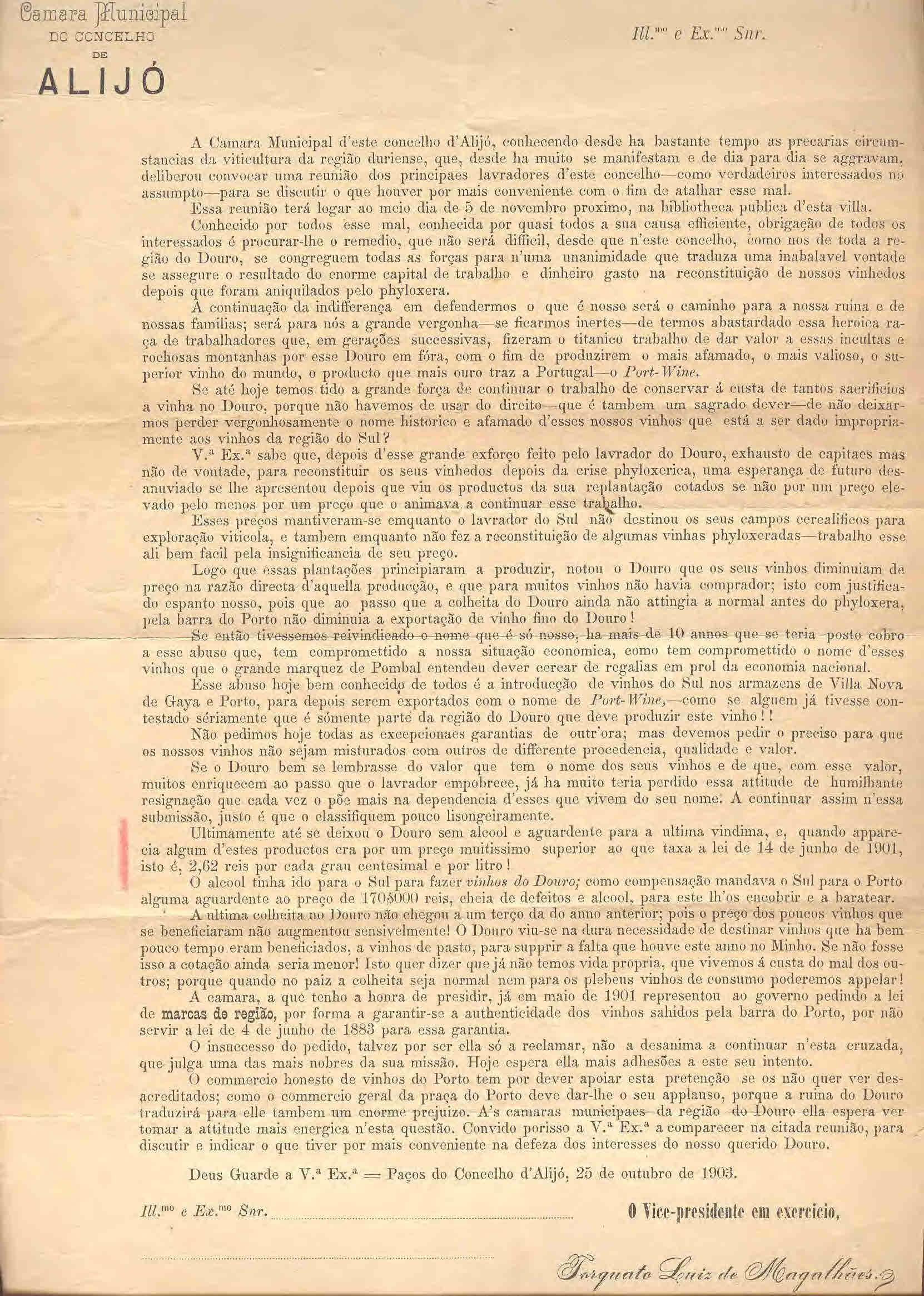 Document (125)