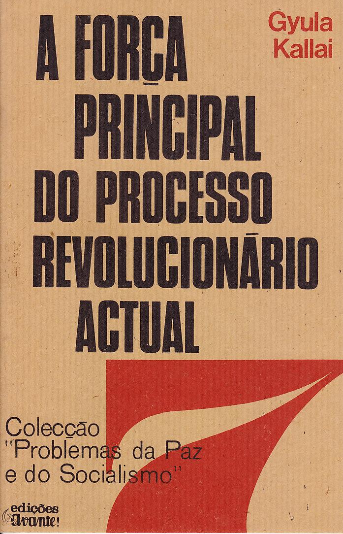 ProblemasPazSocialismo_0003