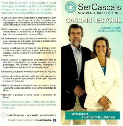 ser cascais estoril 1