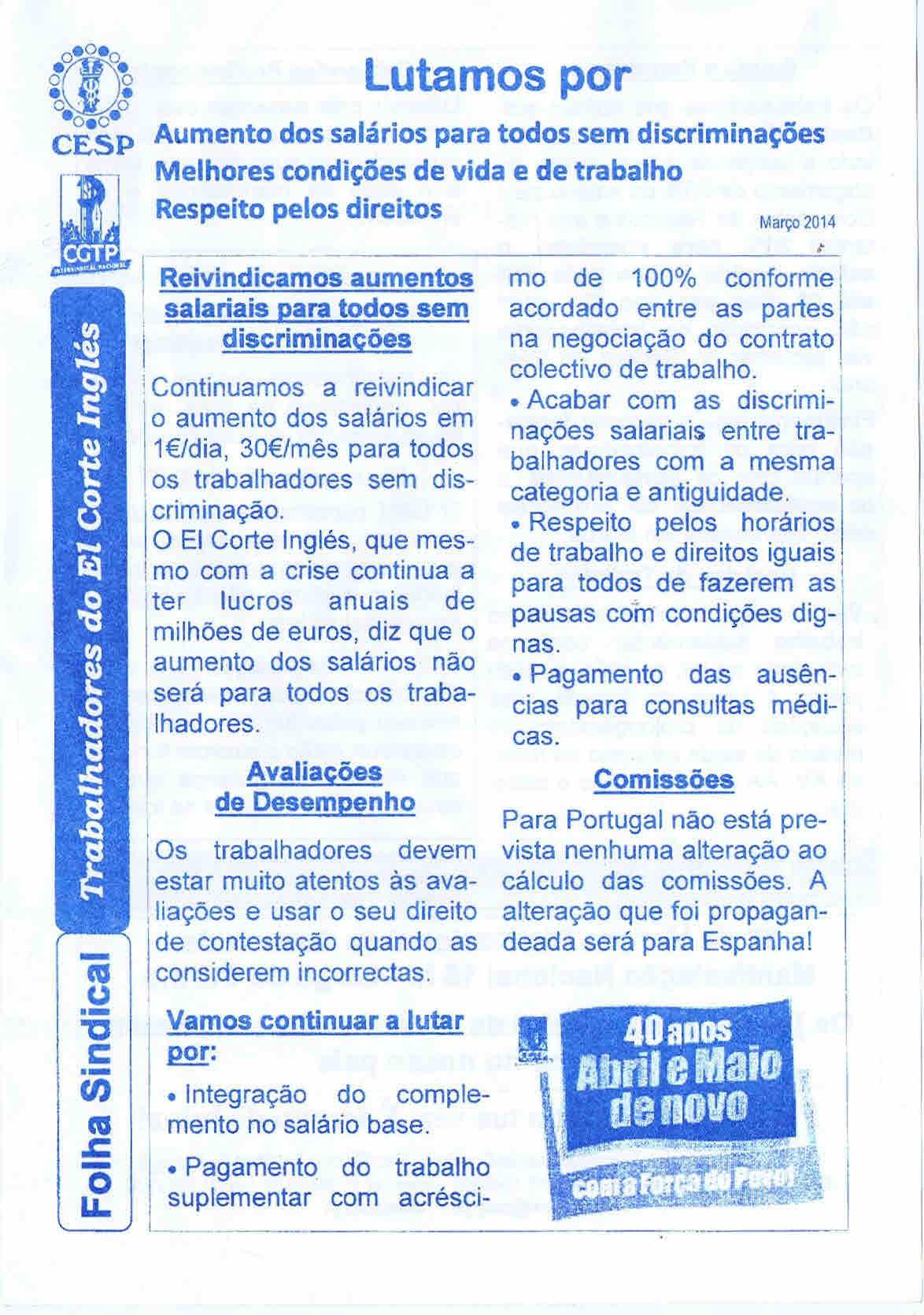 TRABALHADORES DE EL CORTE INGLES – EPHEMERA – Biblioteca e arquivo de José  Pacheco Pereira bb92dbc98381d