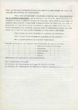 USP_APELO_A_JUVENTUDE_TRABALHADORA (2)