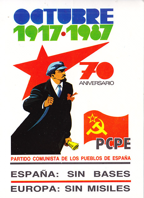PCPE_0002