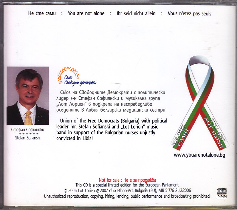 Union_Free_Democrats_Bulgaria_cd_0002