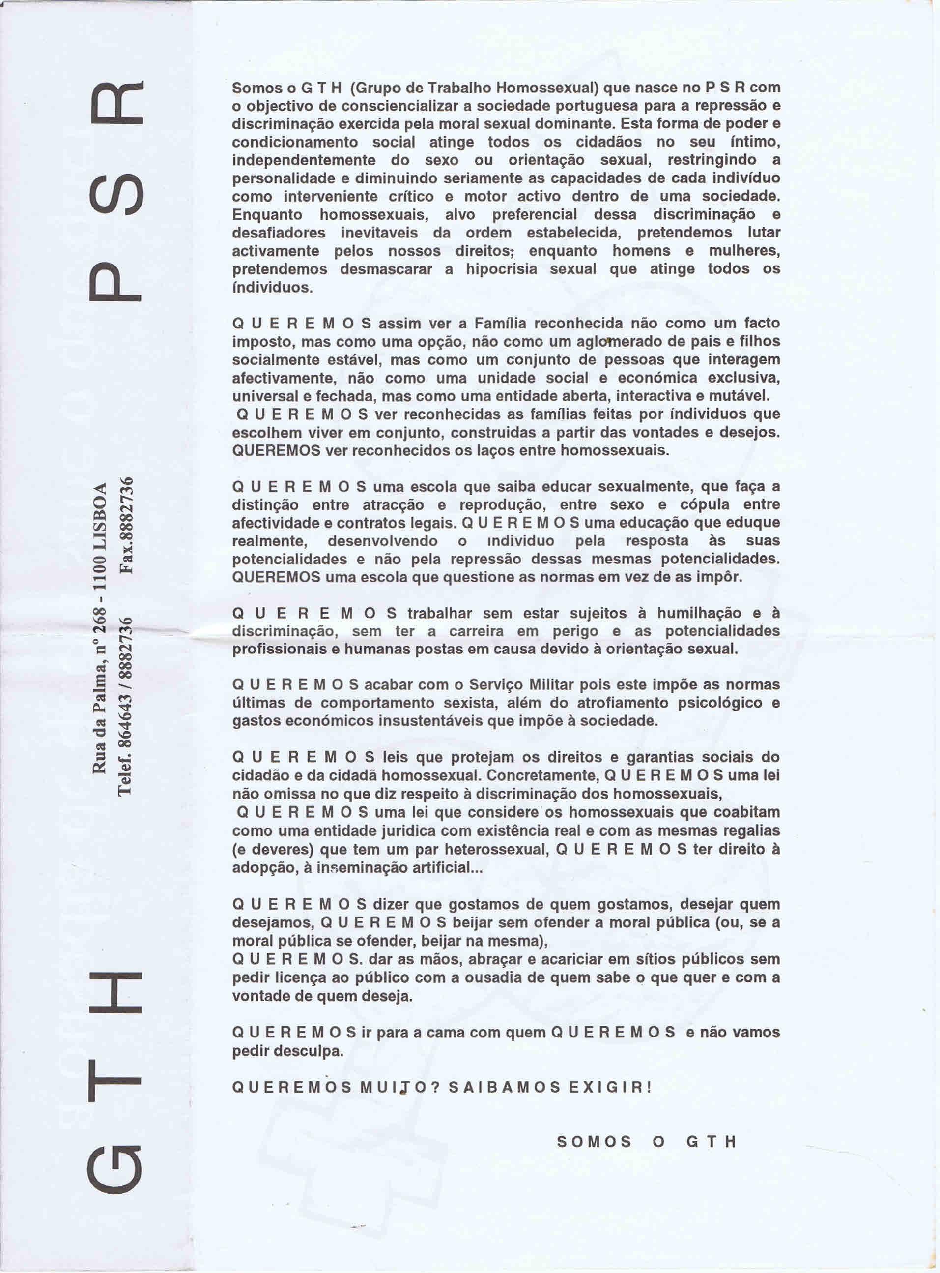 Scanner_20150202 (17)