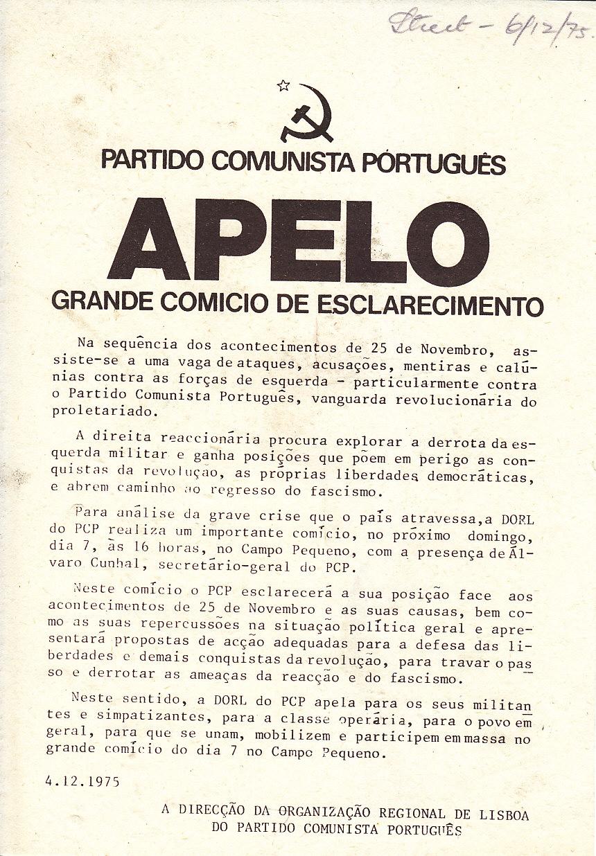PCP_0005