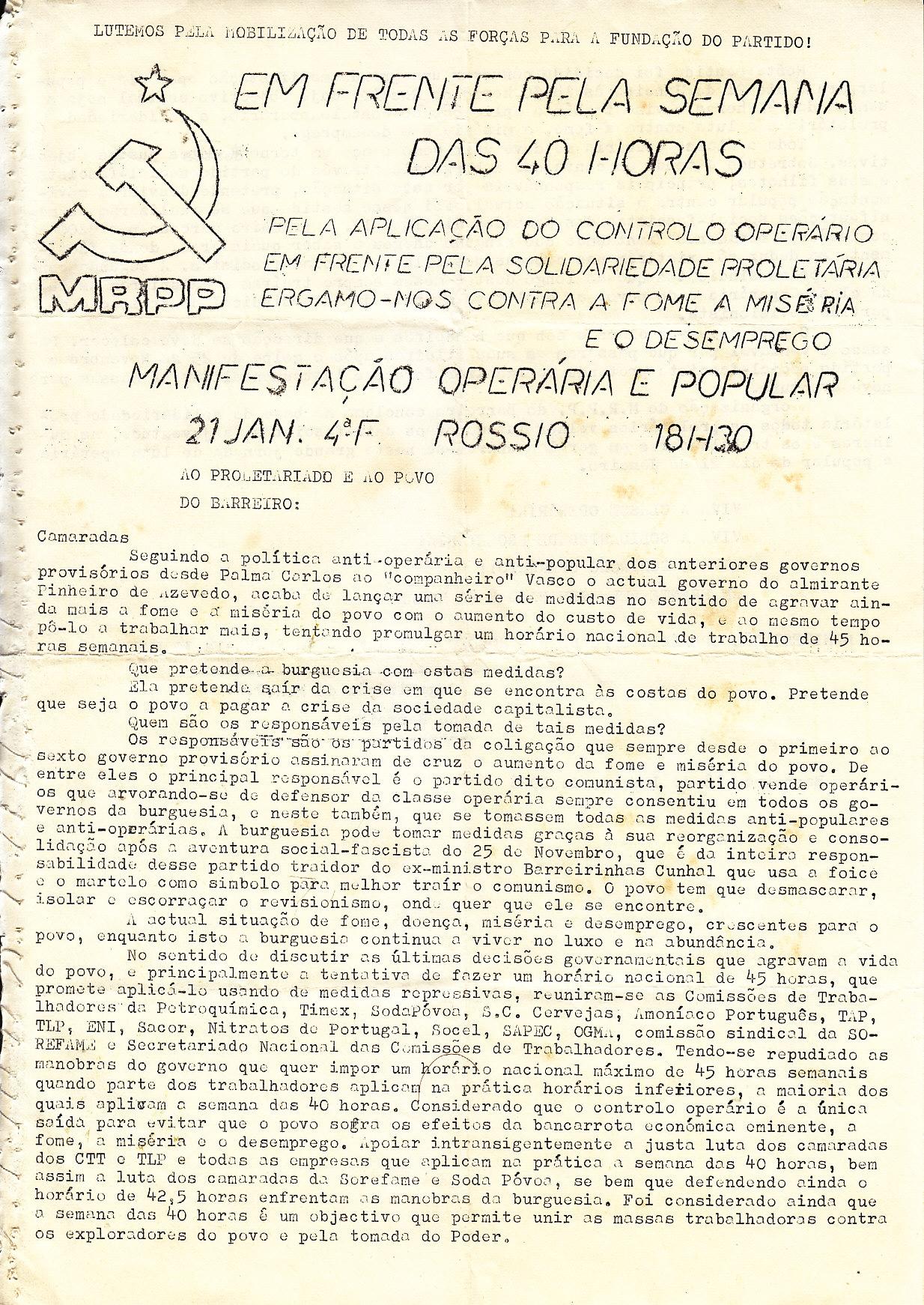 MRPP_Barreiro1_0002