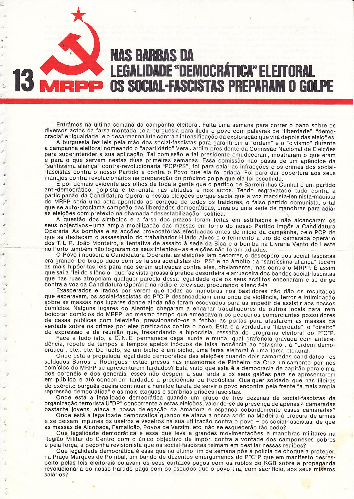 MRPP_SN13_0001