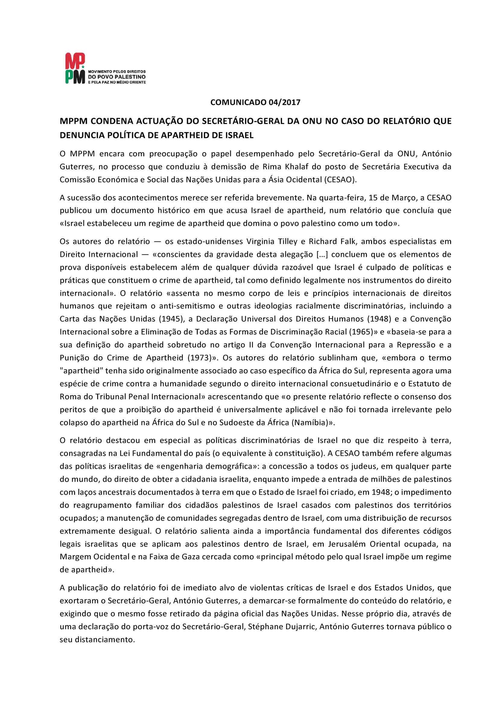 Comunicado 04-2017 – MPPM condena actuação do SG da ONU no caso do relatório denunciando poítica da apartheid de Israel