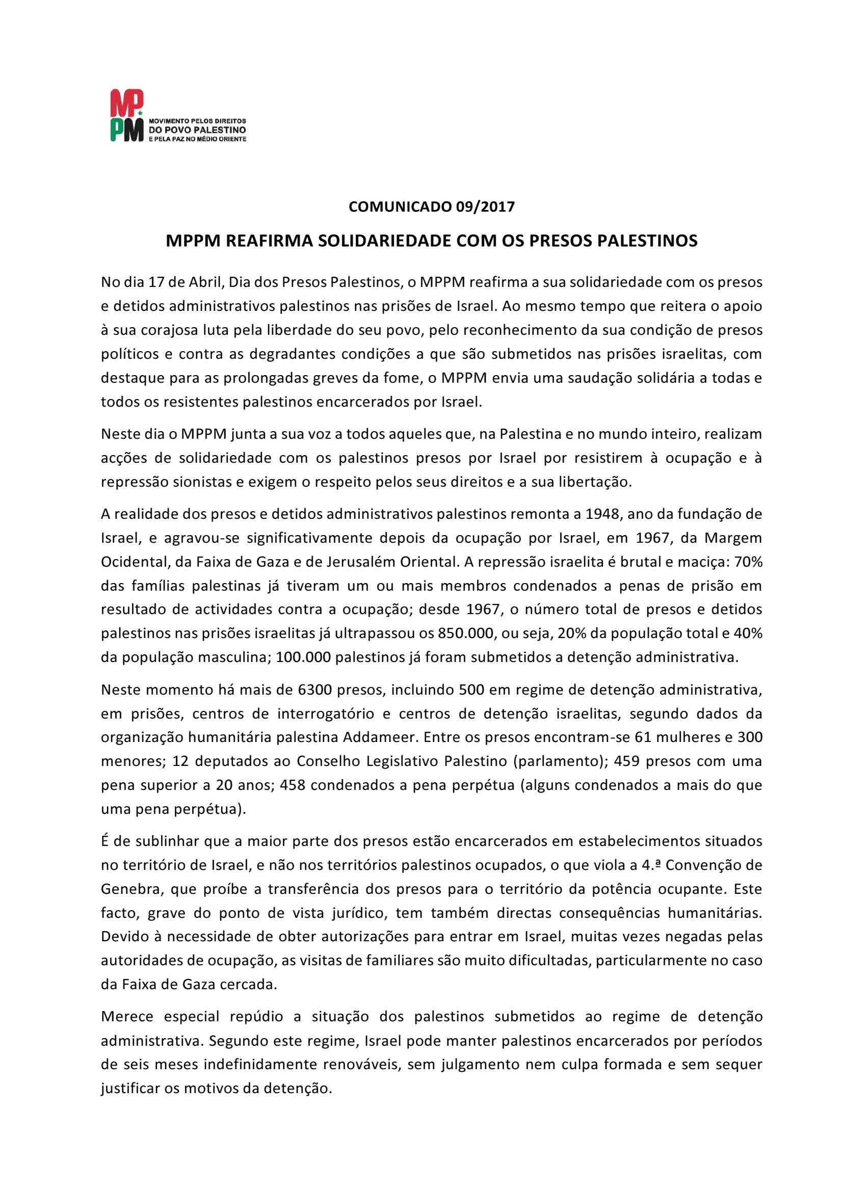 Comunicado 09-2017 – MPPM reafirma solidariedade com presos palestinos